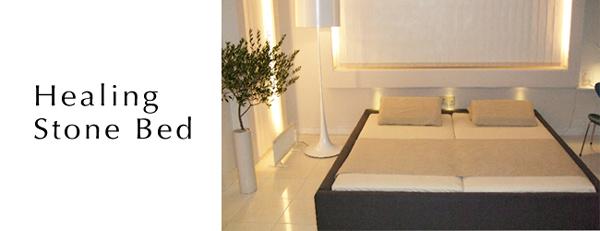 ヒーリングストーンベッド 岩盤浴ベッド