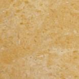 黄土石について