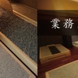 業務用岩盤浴ベッド