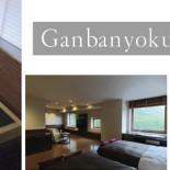 旅館の客室設計に 感動的な客室を演出する岩盤浴