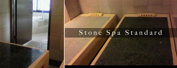 家庭用岩盤浴ベッド ストーンスパベッド