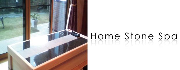 Home Stone Spa